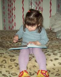 Мякутина Карина. 'Юный читатель'.