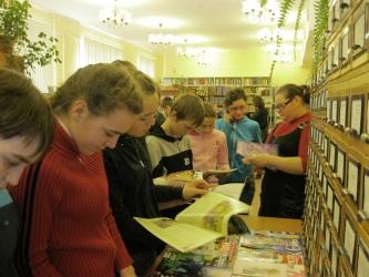 Юношеская библиотека - центр информации, общения и досуга молодёжи