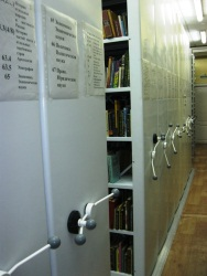 Фонд библиотеки - около 100 тысяч изданий