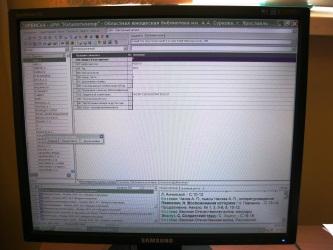 В информационно-библиографическом отделе можно получить справочную информацию, воспользоваться электронными ресурсами и базами данных: КонсультантПлюс, POLPRED.COM, EAST VIEW