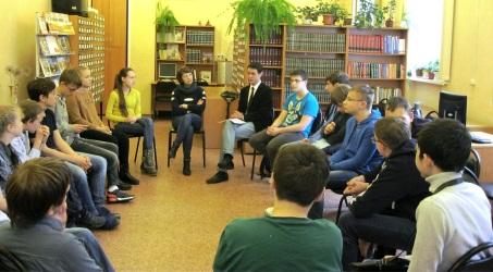 Отдел психологической поддержки молодёжи проводит индивидуальное консультирование по личностным проблемам, групповые занятия, тренинги, дискуссии, творческие мастерские